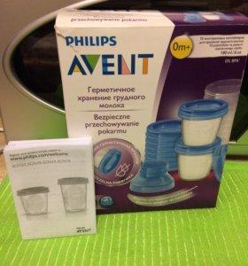 Контейнеры для хранения грудного молока фирмыABENT