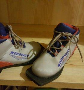 Лыжные ботинки 32 р