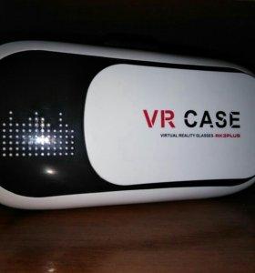 Очки виртуальной реальности VR CASE