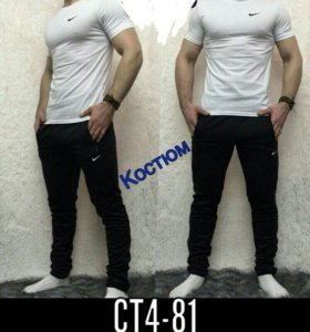 Комплект штаны и футболка