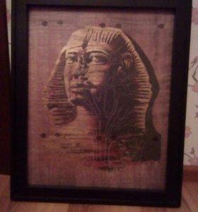 "Картина из папируса "" Фараон """