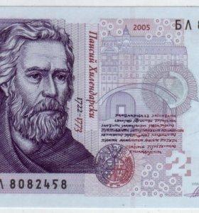 Болгария 2 лева 2005 UNC