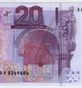 Болгария 20 лева 2005 UNC