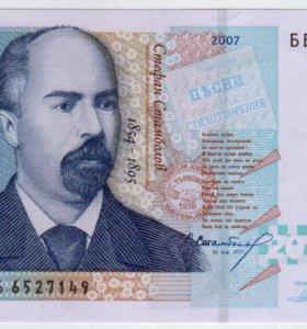 Болгария 20 лева 2007 UNC