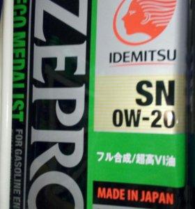 Zepro 0w20