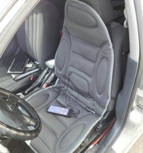Массажная накидка на сидения автомобиля