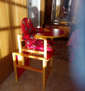 Детский стульчик- трансформер