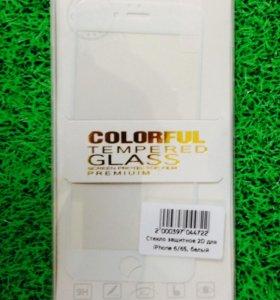Новые стёкла 2D защитные для iPhone 6/6S белые