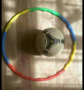 Мяч и обруч (детский)