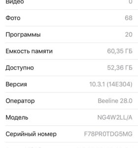 iPhone 6 64g спас грей