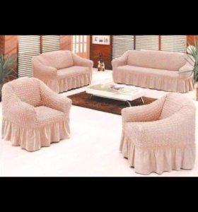 Чехол на диван , кресла