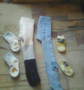 Колготки . носочки