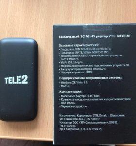 Wi Fi роутер Теле 2