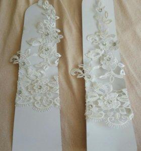Свадебные перчатки.