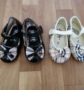 Туфельки 21 размера