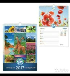 Календарь новый для записей о малыше
