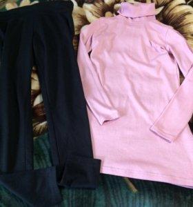 Туника и брюки для беременных