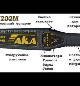Металлоискатель  АКА 7202м