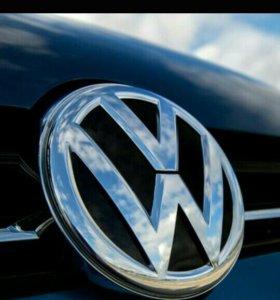 Запчасти VW В НАЛИЧИИ И НА ЗАКАЗ