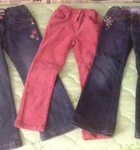 Джинсы и брюки 110 р.