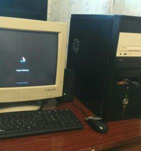 Компьютер. Обмен