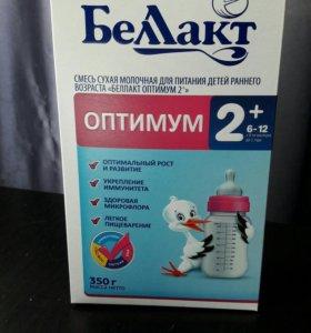 Смесь Беллакт 2+