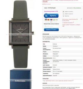 Новые часы с гарантийным талоном!!!