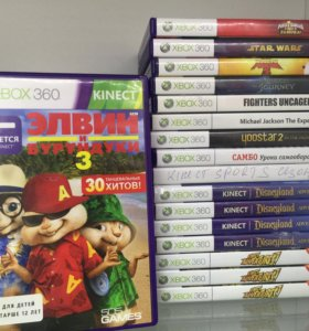 Элвин и бурундуки 3 Kinect Xbox 360
