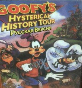 Goofy's tour Sega 16 bit
