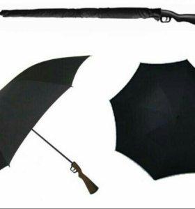 Оригинальный зонт ружье