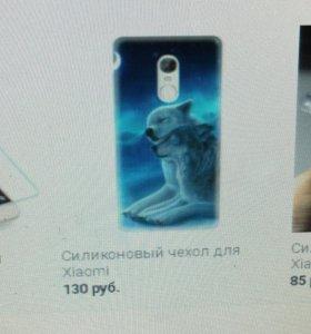 Чехлы и стекло на Xiaomi