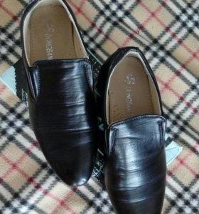 Туфли 32 р-р
