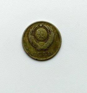 Монета 20 копеек 1961г.