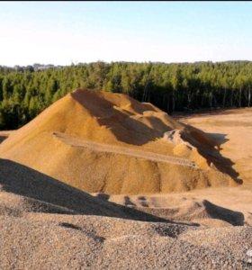 Песок, щебень, крошка и др.