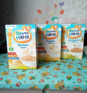 Каши Детские(10 пачек) + 2 соски