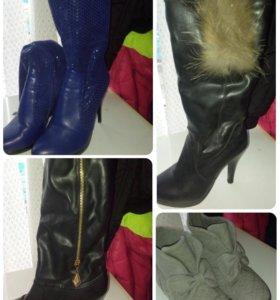 Женская обувь 36размера