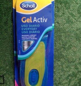 Scholl Gel Activ стельки
