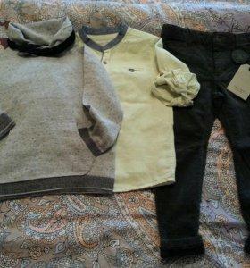 Одежда для мальчика пакетом.