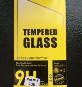 Xiaomi redmi 4 Защитное стекло