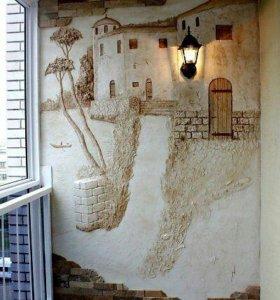 Объемная работа на стенах