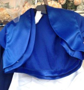 Болеро атласные новые синие 3 штуки