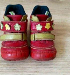 Ботинки натуральная кожа 21 размер
