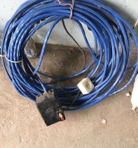 Провод кабель силовой с щитком 20 метров