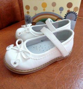 Новые туфли 15,5см (24р)