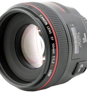 Canon EF 50 mm f/1.2L USM