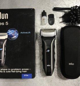 Электробритва BRAUN 570s-4 series 5