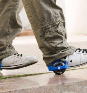 Колесики на кроссовки