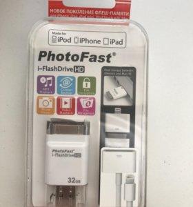 Флэш-память 32G iPhone