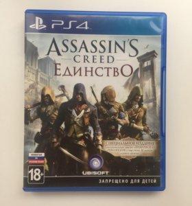 Assassins Creed Единство для ps4
