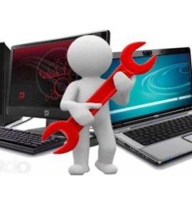 Установка ОС чистка ПК и ноутбуков